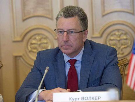 Волкер объявил , что США несмогли вынудить  Российскую Федерацию  поменять  позицию поУкраине