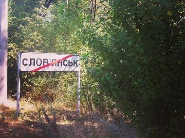 На блокпосту Славянска задержали двух террористов