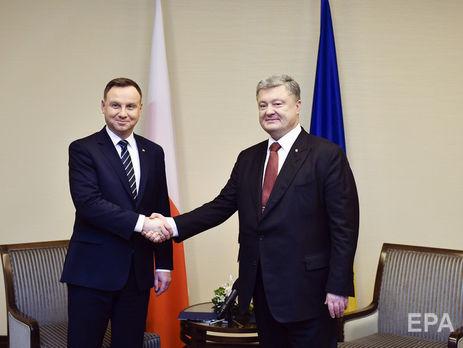 Дуда и Порошенко встретились 24 сентября