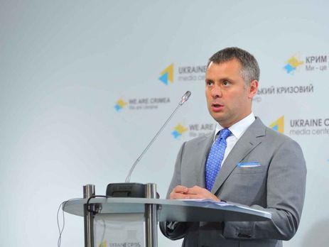 """Витренко: """"Газпром"""" не выполняет своих обязанностей"""