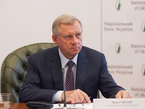 МВФ выдвинул Украине 4 условия для получения нового кредита