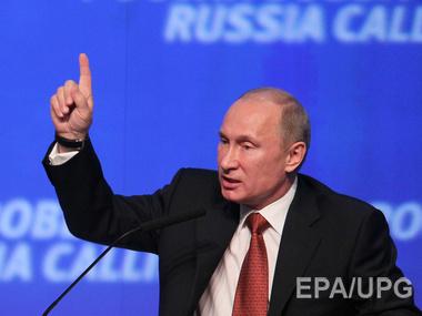 Хочешь ли ты чтобы Путин правил вечно?