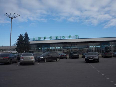 Аэропорт в Днепре открыли в 1943 году