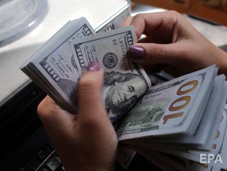 Курс валют на 28 сентября