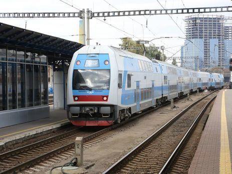 «Укрзализныця» показала поезд «Четыре столицы»