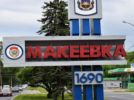 Макеевчане стали обращаться в больницы с 25 сентября