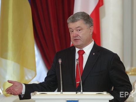 Картинки по запросу пане порошенко чому в україні