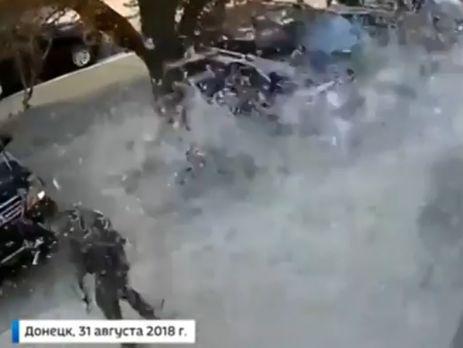 Камеры наблюдения запечатлели момент взрыва