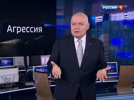 Изкрымской газеты убрали текст про дачу Киселева за практически 200 млн