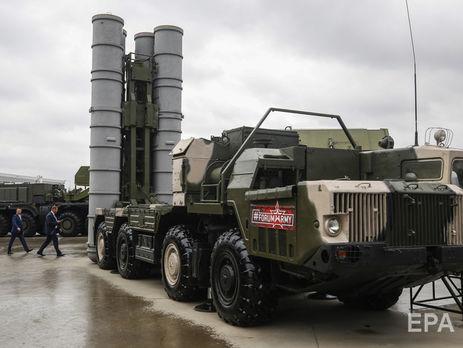 Российская Федерация доставила вСирию комплексы С-300