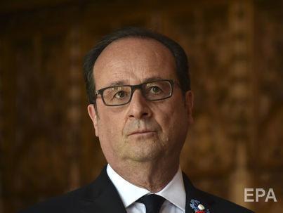 Олланд заявил, что воспринимает операцию ООН по поддержанию мира на Донбассе как предпосылку для установления этого мира