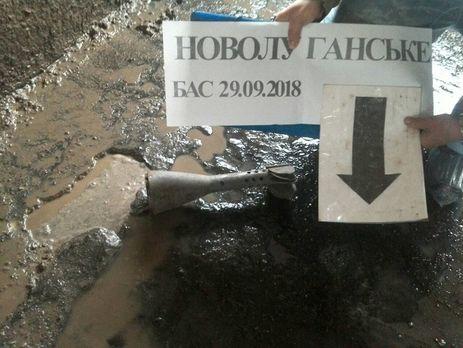 """Боевики """"ЛДНР"""" продолжали обстрелы в дни """"школьного перемирия"""", заявили украинские представители на переговорах в Минске"""