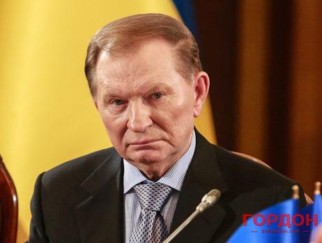 Кучма с 2014 года принимал участие в минских переговорах