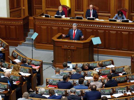 Порошенко внес вРаду законодательный проект опродлении особого статуса Донбасса