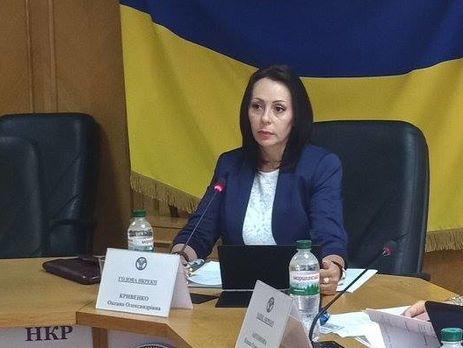 Оксана Кривенко: Мы не понимаем, почему административные расходы госкомпании должны неожиданно вырасти на 40%. Почему прибыль предприятия должна увеличиться в 2,5 раза?