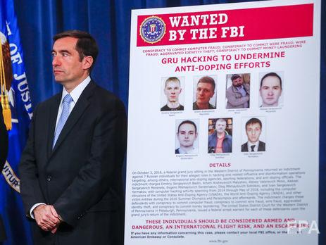 США предъявили обвинения семерым россиянам