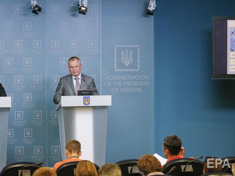Грицак: Або лава підсудних за українським законодавством, або безіменний мавзолей на околицях Донецька