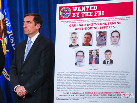 Співробітників ГРУ тепер розшукує ФБР