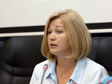 Геращенко поведала  о«кровавой» выходке боевиков напереговорах вМинске