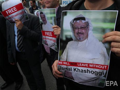 Картинки по запросу консульство саудовской аравии в турции
