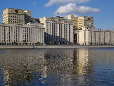 В минобороны РФ подвергли резкой критике действия провалившихся разведчиков, пишет Канев