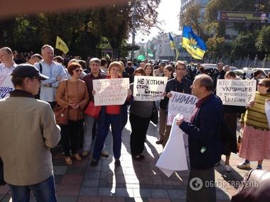 Жители Донбасса в Киеве протестовали против законов Порошенко