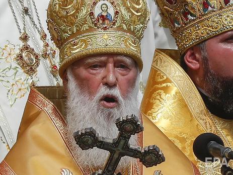 Філарет: Тепер ми, архієреї всіх церков, законні, канонічні, благодатні та за наявності доброї волі можемо об'єднатися
