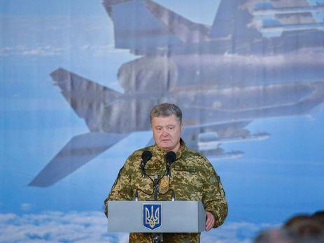 Порошенко: Одночасно розпочато будівництво 184 гуртожитків для 23 тис. українських військовослужбовців-контрактників