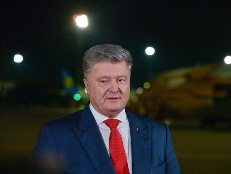 """Порошенко подписал указ """"О неотложных мерах по защите национальных интересов на юге и востоке Украины"""""""
