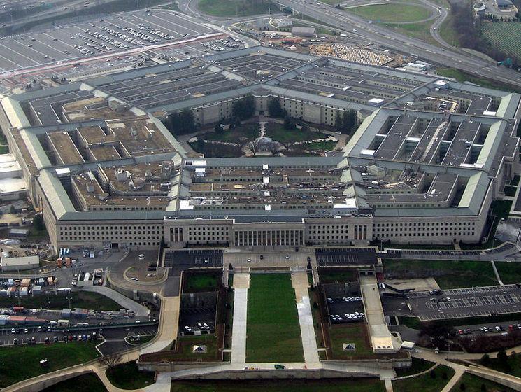 Пентагон атакували хакери