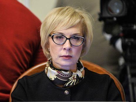 Денисова заявила, что Россия предоставляет неактуальную информацию о состоянии здоровья украинских политзаключенных