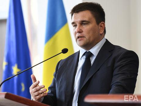Клімкін заявив, що український закон про освіту переглядати не будуть