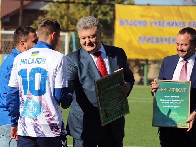 У Херсонській області побудують стадіон для клубу
