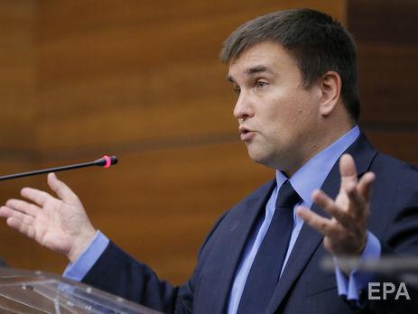 Клімкін: З ухваленям рішення про автокефалію української церкви, Росія в десятки разів збільшить зусилля щодо дестабілізації ситуації на Закарпатті