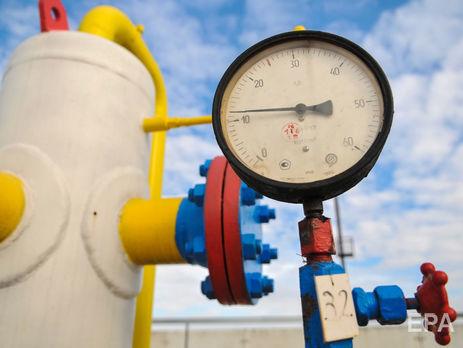 Кабмин продлил действие цены нагаз для населения еще нанеделю