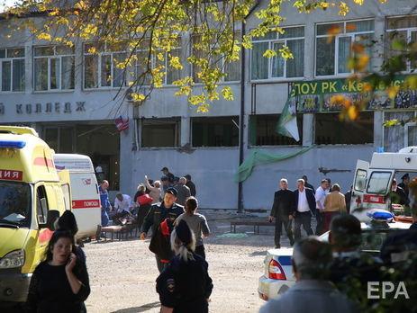 Всети интернет  появилось видео расстрела вкерченском колледже
