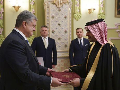 Новопризначений посол Вірменії Сейранян передав копії вірчих грамот у МЗС України - Цензор.НЕТ 2011