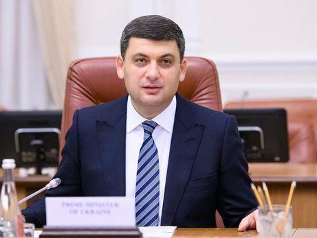 Рассекречен план украинского руководства двукратно поднять цены нагаз