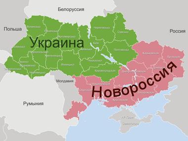 """О такой """"Новороссии"""" мечтали в Кремле"""