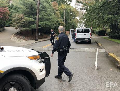 Стрельба в Питтсбурге произошла 27 октября
