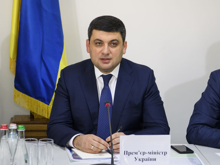 Правительство Украины год и три месяца боролось, чтобы не допустить  повышения цены газа для населения на 60%, отметил премьер-министр Владимир  Гройсман. 71716bb5dbf
