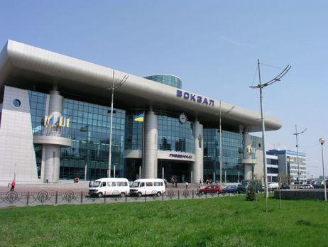 «Минер» выдвинул требования— Эвакуация вокзалов украинской столицы