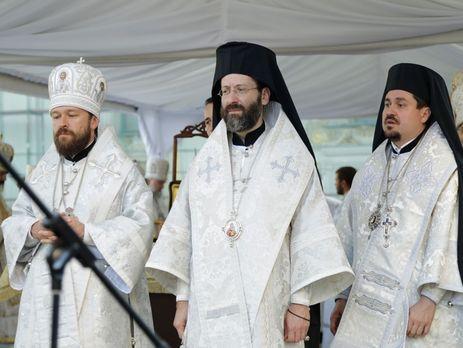 Архиепископ �ов (посередине): Патриарший статус РПЦ был дан в XVI веке вселенским патриархом �еремией II