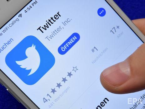 Відомо про випадки, коли російські агенти у Twitter видавали себе за американських військовослужбовців
