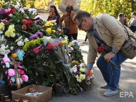 17 жовтня у політехнічному коледжі в окупованій Керчі спрацював вибуховий пристрій, сталася стрілянина. Загинула 21 особа