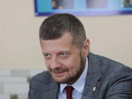Мосийчук: Повышением цены на газ вы минируете страну