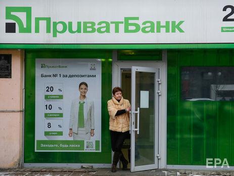 потребительские кредиты приватбанка