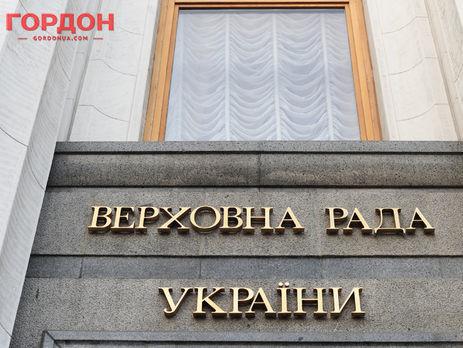 Украина расширит зону контроля вЧерном иАзовском морях