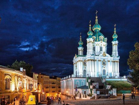 Андріївську церкву передано в користування Вселенського патріархату