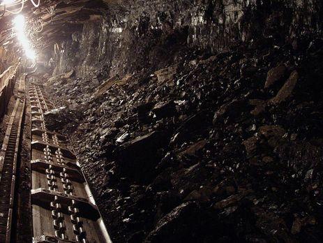 "НП сталася на шахті ""Ювілейна"""